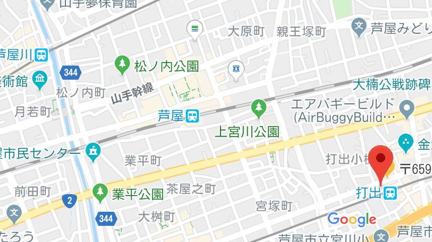 阪神電鉄打出駅から徒歩1分
